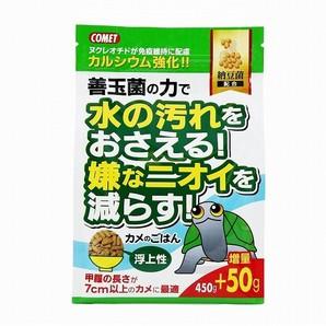 [イトスイ] カメのごはん 納豆菌入り 450g