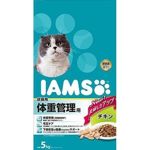 [マースジャパン] IAMAS アイムス 成猫用 体重管理用 チキン 5kg