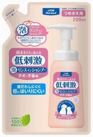 [ライオン商事] ペットキレイ 顔まわりも洗える泡リンスインシャンプー子犬・子猫用 つめかえ用 200ml