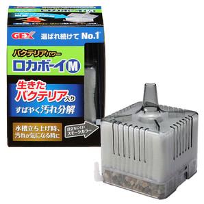 [ジェックス] ロカボーイバクテリアパワーM
