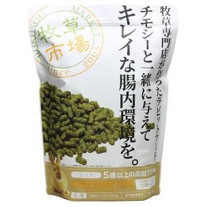 [マペット] 牧草市場 スーパーラビットフード シニア 1.0kg