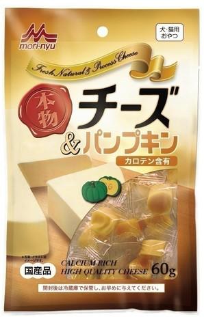 [森乳サンワールド] ワンラック 本物チーズ パンプキン 60g