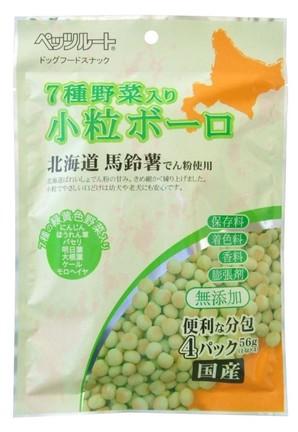 [ペッツルート] 7種野菜入り小粒ボーロ 56g