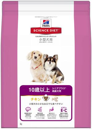[日本ヒルズ] サイエンス・ダイエット シニアプラス 小型犬用高齢犬用 3kg