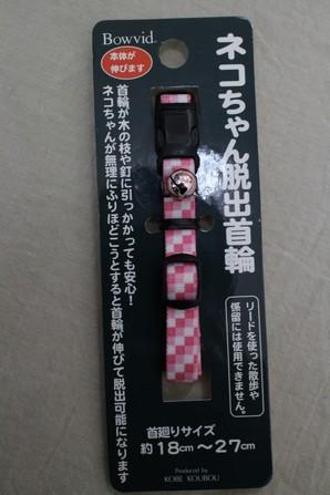 エスケープカラー ドット ピンク