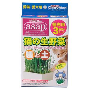 [ドギーマンハヤシ] 猫の生野菜種と土