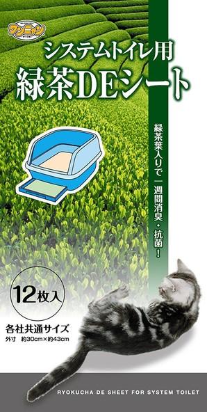 [コーチョー] ワンニャン システムトイレ用緑茶シート12枚