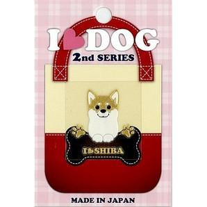 [東洋ケース] I LOVE DOG2 4 しば