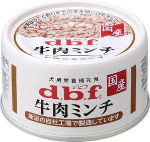 [デビフペット] 牛肉ミンチ 65g