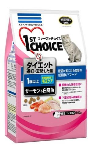 [アース・ペット] ファーストチョイス 成猫ダイエットサーモン白身魚 560g