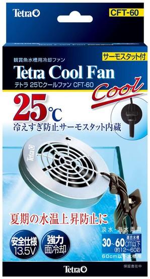 [スペクトラムブランズジャパン] テトラ クールファン CFT−60
