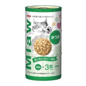 [アイシア] MiawMiaw3P かつお 160g×3缶