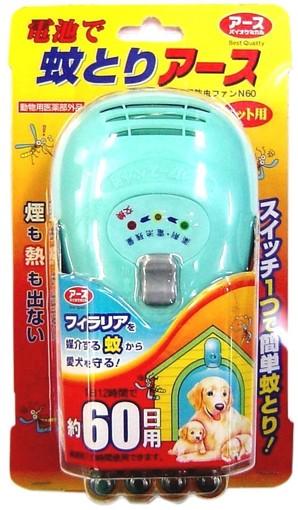 [アース・ペット] 電池で蚊とりアース ペット用