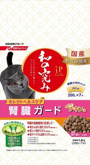[日清ペットフード] JPスタイル 和の究み 猫用セレクトヘルスケア 腎臓ガード チキン味 1.4kg