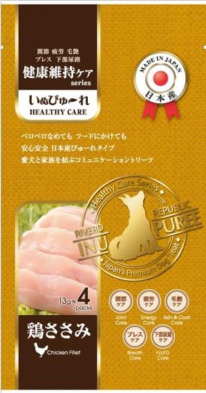 [リバードペット] 国産 いぬぴゅーれ 健康維持ケアseries 鶏ささみ 4本
