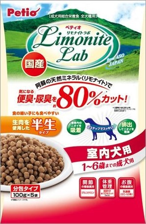 [ペティオ] リモナイトラボ 室内犬用 1~6歳成犬用 500g