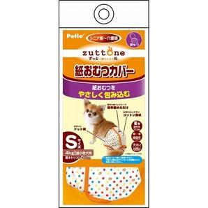 [ペティオ] 老犬介護用 紙おむつカバー S