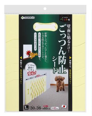 [サンコー] おくだけ吸着 ペット用ごっつん防止シート