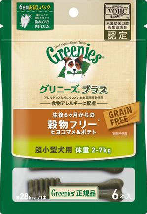 [マースジャパン] グリニーズ プラス 穀物フリー 超小型犬用 2-7kg 6P