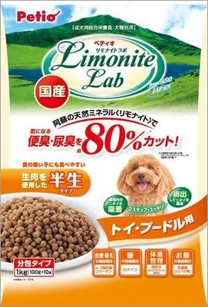 [ペティオ] リモナイトラボ トイ・プードル用 1kg