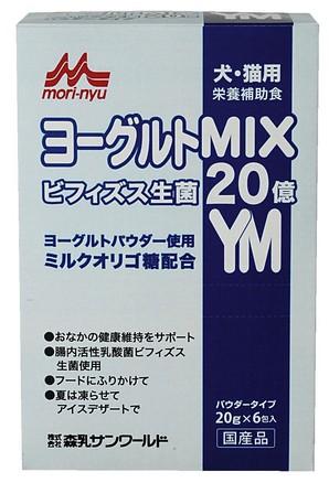 [森乳サンワールド] ワンラック ヨーグルトMIX 20g×6包