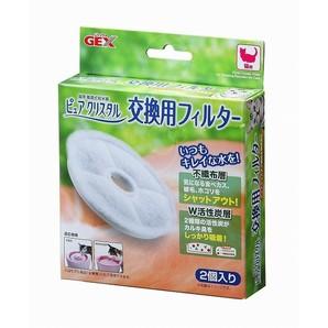 [ジェックス] ピュアクリスタル抗菌活性炭フィルター猫用