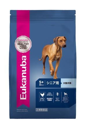 [ユーカヌバ] ラージ シニア 大型犬用 5歳以上 13.5kg
