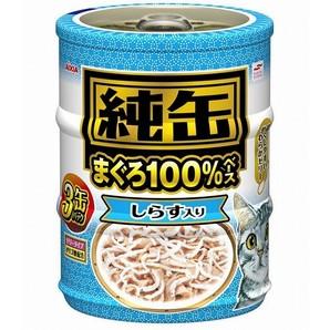 [アイシア] 純缶ミニ3P しらす入り 3個