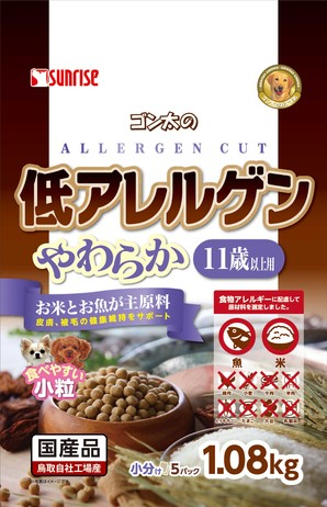 [マルカン]ゴン太の低アレルゲンやわらか 11歳以上用 1.08kg