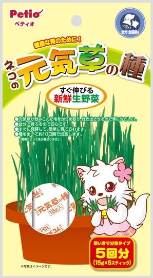 [ペティオ] ネコの元気草の種15g×5包入