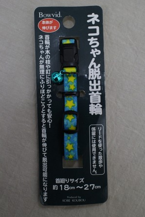 エスケープカラー キラキラ 青