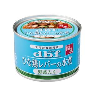 [デビフペット] ひな鶏レバーの水煮 野菜入り 150g
