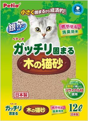 [ペティオ] ガッチリ固まる木の猫砂 12L