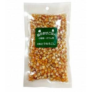 [ペットプロ] 森のまぜごはん 丸粒トウモロコシ 120g