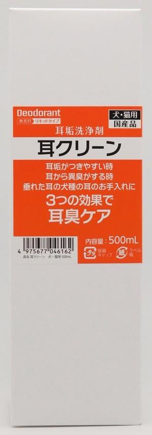 [ニチドウ] 耳クリーン 500ml