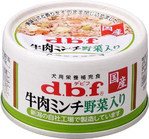[デビフペット] 牛肉ミンチ 野菜入り 65g