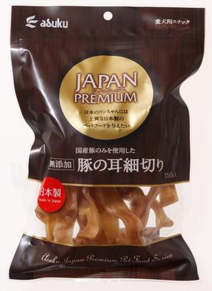 ジャパンプレミアム 豚の耳 細切り150g