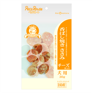 [ペッツルート] 香ばし焼きささみ チーズ粒入り30g