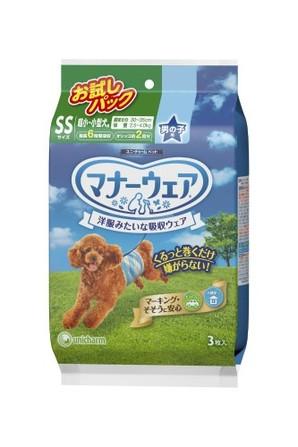 [ユニチャーム] マナーウェア 男の子用 SSサイズ 超小~小型犬用 お試しパック 3枚