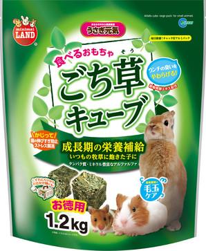 [マルカン]MR-819 ごち草キユーブお徳用 1.2kg