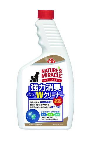 [スペクトラムブランズジャパン] ネイチャーズミラクル 強力消臭Wクリーナー 香りが残らない つけかえ 700mL