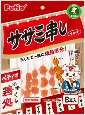 [ペティオ] 鶏処 ササミ串し 8本入