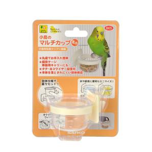 [三晃商会] B65 小鳥のマルチカップ ミニ