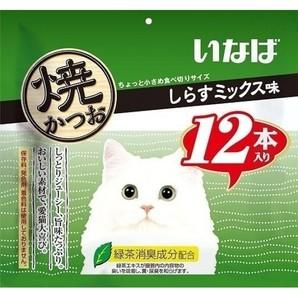 [いなばペットフード] いなば焼かつお12本しらすミックス味 QSC-26