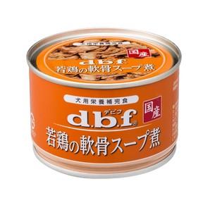 [デビフペット] 若鶏の軟骨スープ煮 150g