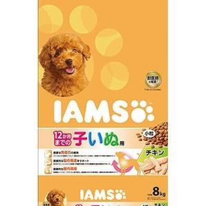 [マースジャパン] IAMAS アイムス 12か月までの子いぬ チキン 小粒 8kg