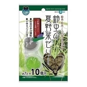 鈴虫の夏野菜ゼリー7g×10個 KW-12