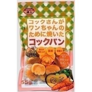 コックパン かぼちゃにんじん味 55g