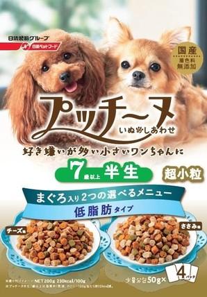 [日清ペットフード] いぬのしあわせ プッチーヌ 7歳からの高齢犬用 低脂肪タイプ(セミモイストタイプ) 200g