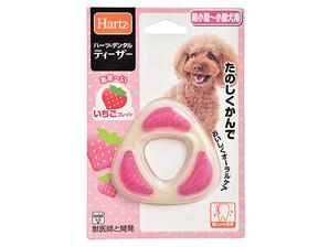 [住商アグロインターナショナル] Hartz ハーツ デンタルティーザー 超小型~小型犬用 いちご